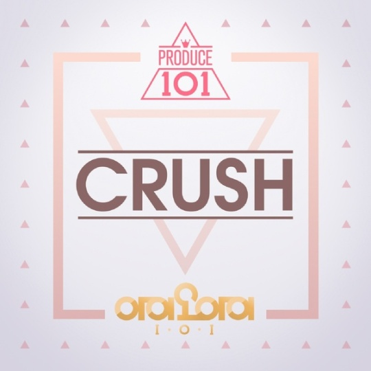 produce-101-ioi-crush.jpeg.jpeg
