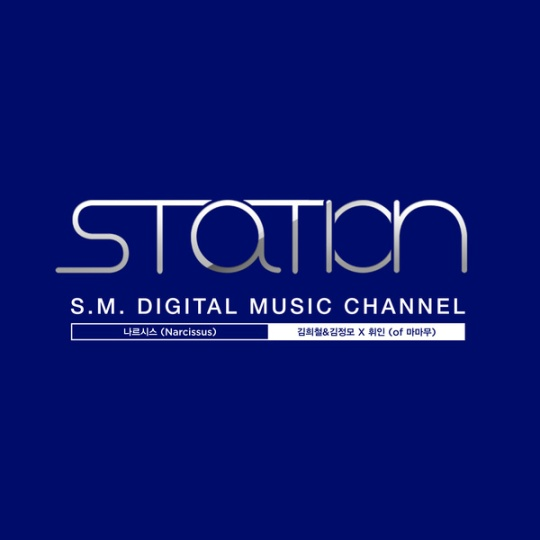 sm digital music channel - heechul & jeongmo x hwee in