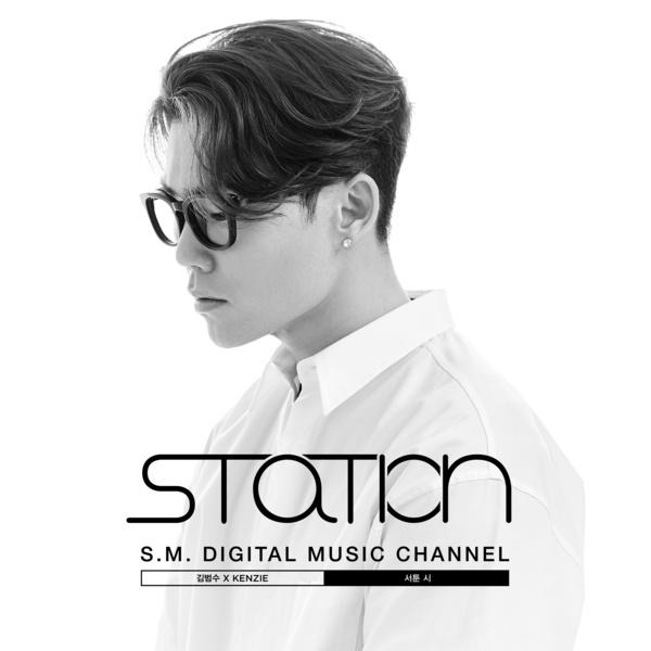 sm digital music channel – kim bum soo x kenzie – Sleepless Aliana