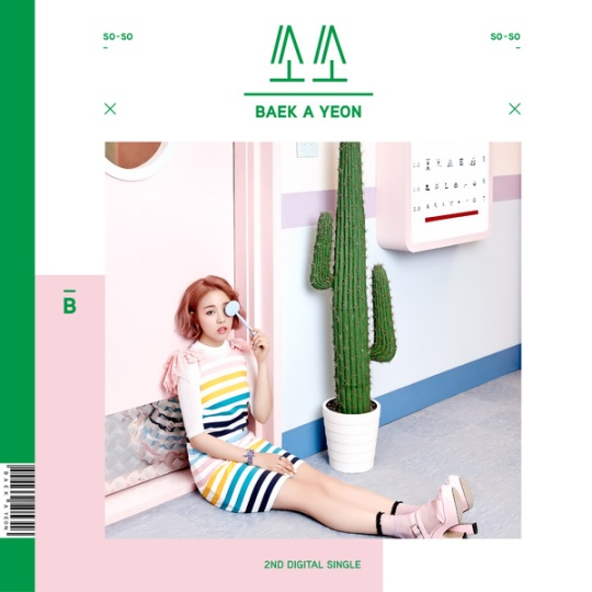 baek ah yeon 2nd digital single So So