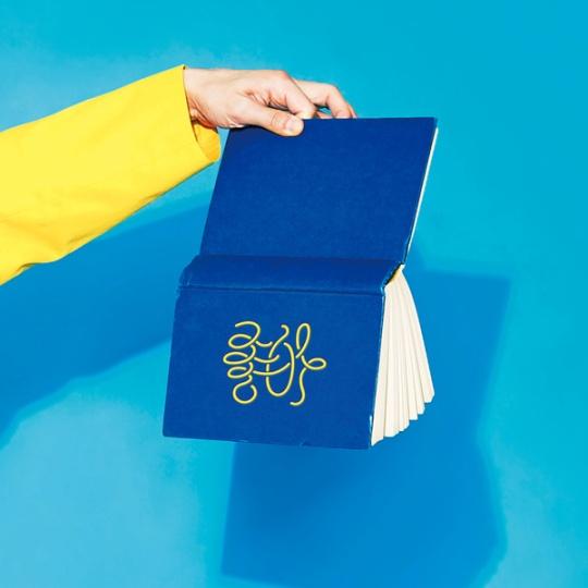 jonghyun 1st album