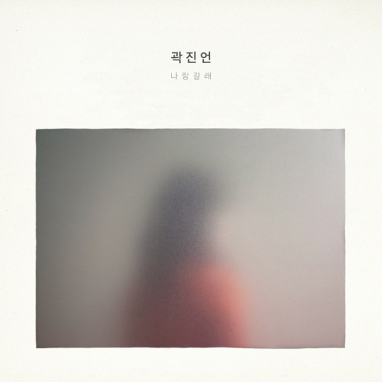 kwak jin eon 1st album go with me