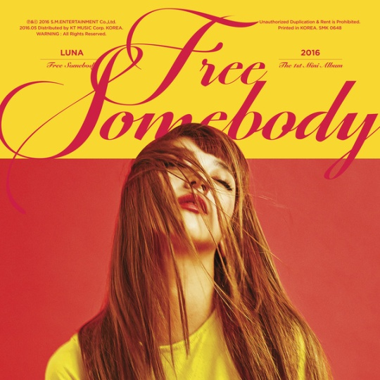 luna 1st mini album free somebody