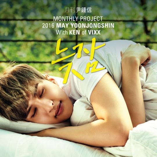 yoon jong shin 2016_5