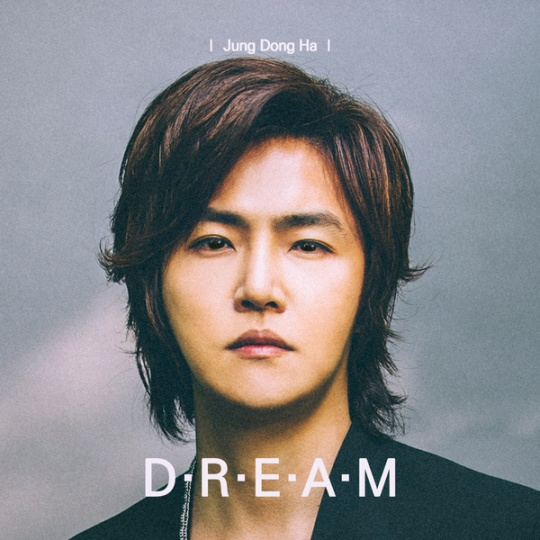 jung dong ha mini album vol 2 - dream