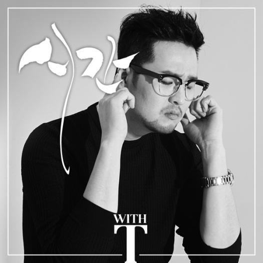 kim tae woo t-with vol 1