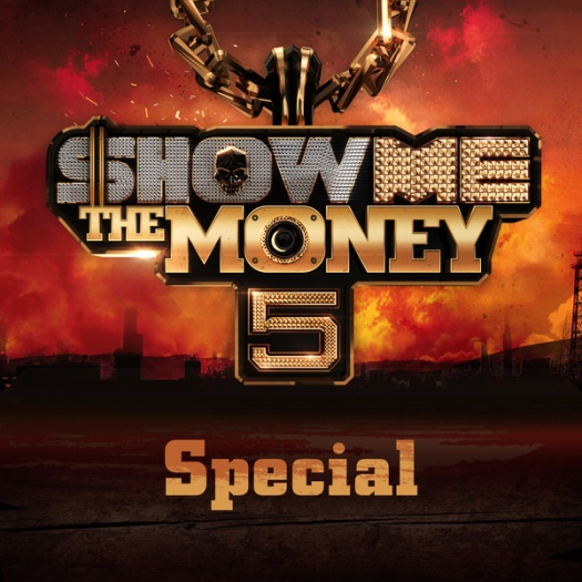 show me the money 5 special
