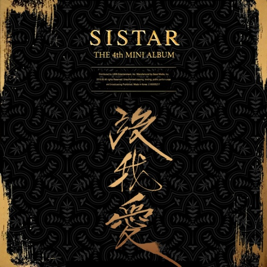 sistar 4th mini album
