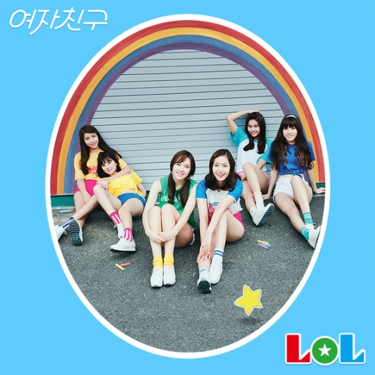 gfriend 1st album lol
