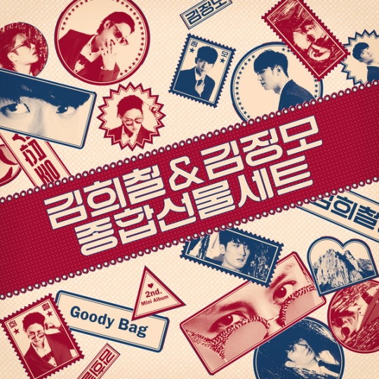 kim hee chul & kim jung mo 2nd mini album goody bag