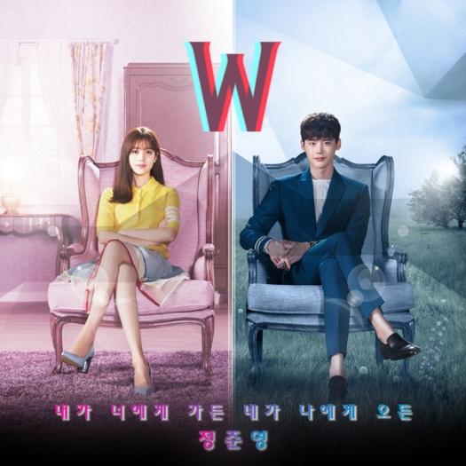 w-two worlds ost part 1