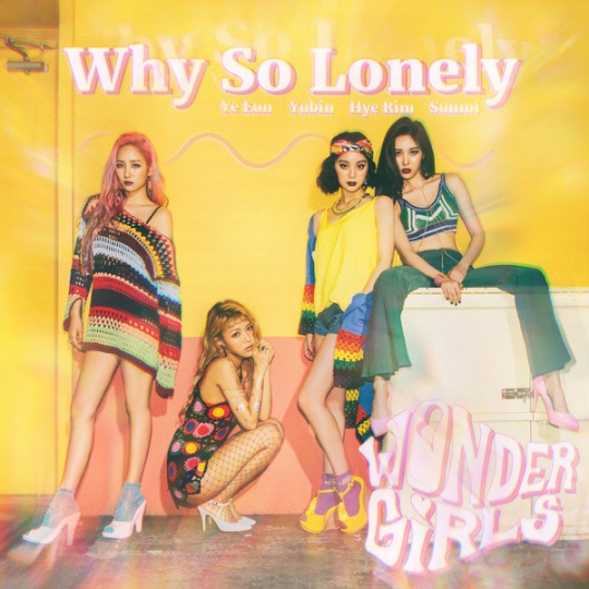 wonder-girls-why-so-lonely.jpeg.jpeg