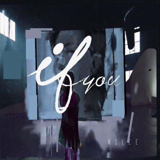 Ailee - If You