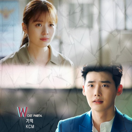 w-two worlds ost part 4