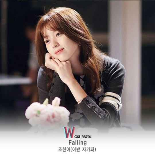 w-two worlds ost part 5