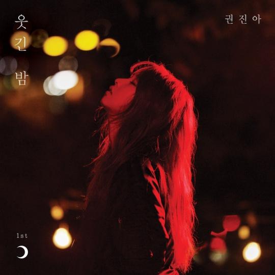 kwon-jin-ah-1st-album-funny-night