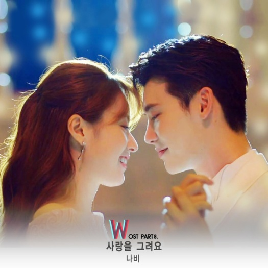 w-two worlds ost part 8