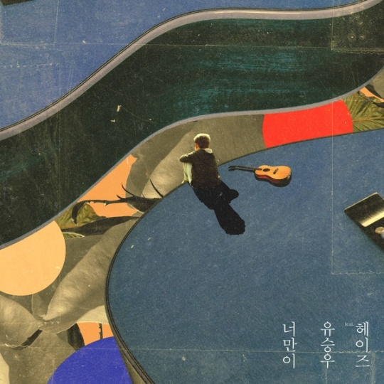 yoo-seung-woo-ft-heize