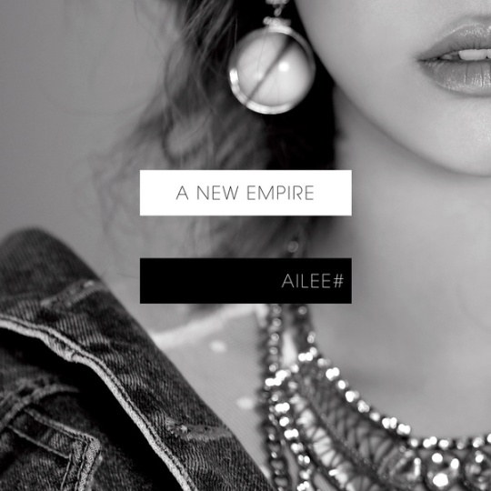 ailee-ep-mini-album-a-new-empire