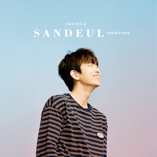 sandeul-1st-mini-album