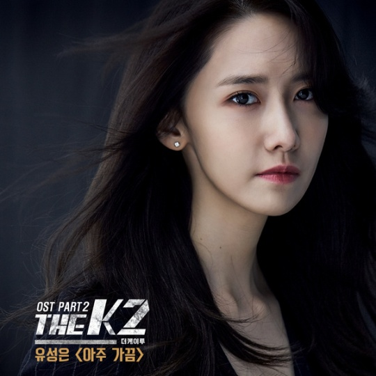 the-k2-ost-pt2
