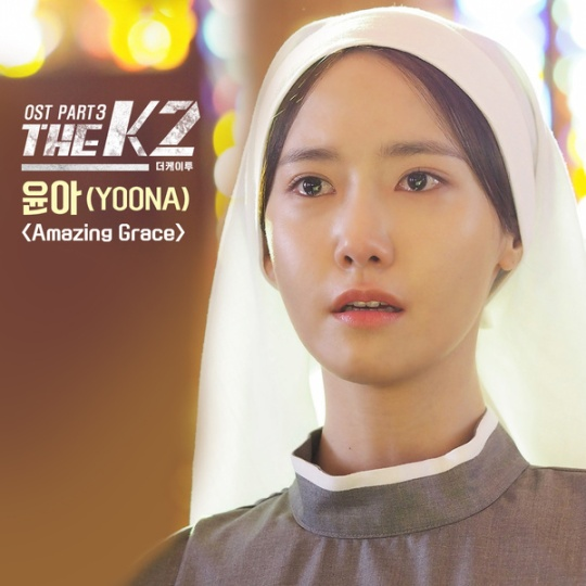 the-k2-ost-pt3