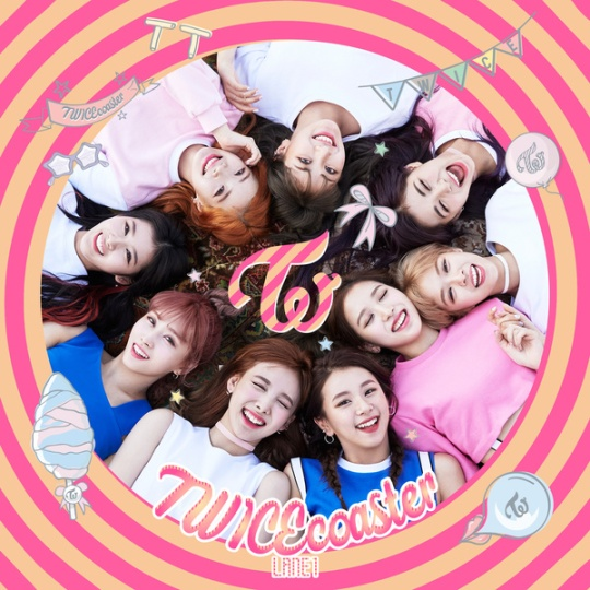 twice-twicecoaster-lane-1