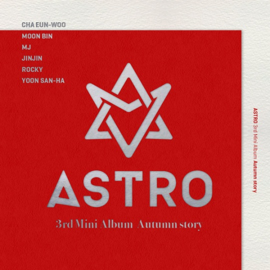 astro-3rd-mini-album-autumn-story