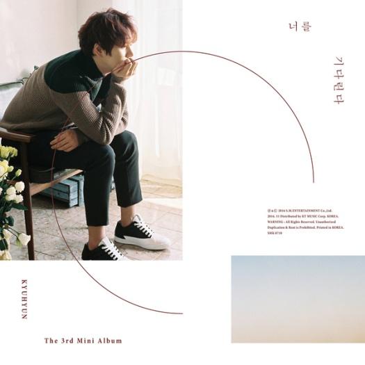 kyuhyun-3rd-mini-album-waiting-still