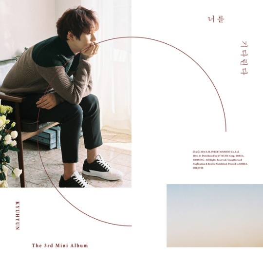 kyuhyun-3rd-mini-album-waiting-still