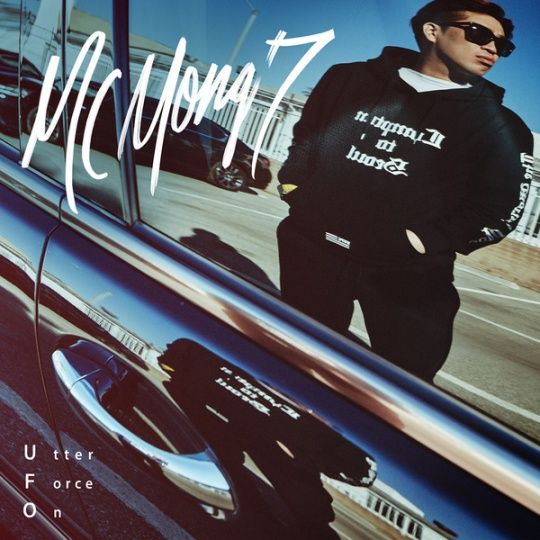mc-mong-7th-album-ufo