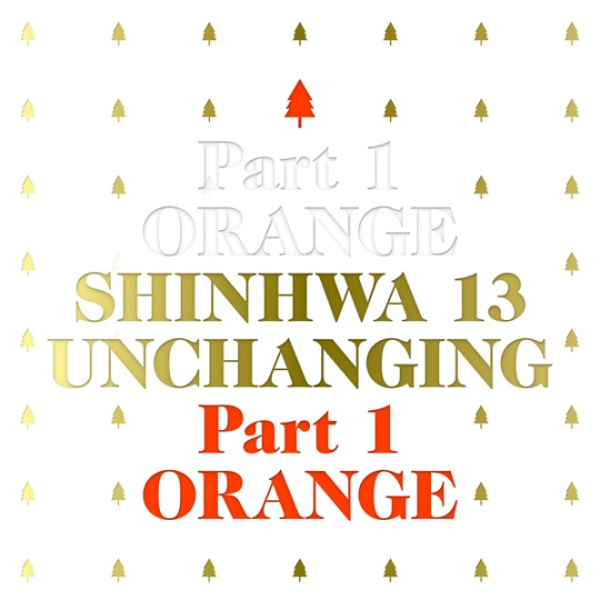 shinhwa-13th-album-shinhwa-13-unchanging-part-1-orange