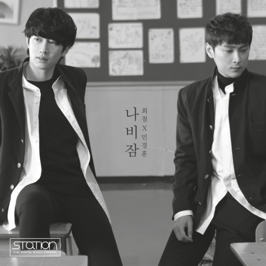 sm-digital-music-channel-heechul-x-min-kyung-hoon
