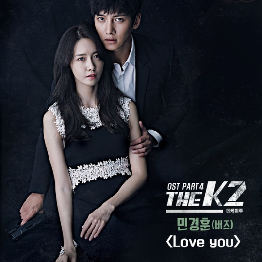 the-k2-ost-pt4