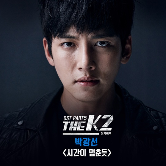 the-k2-ost-pt5