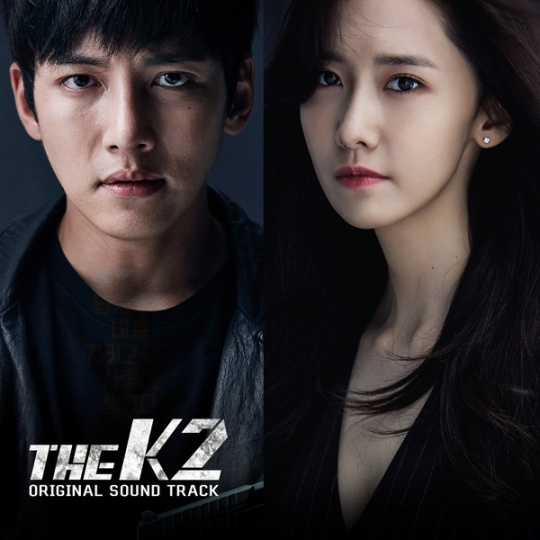 the-k2-ost