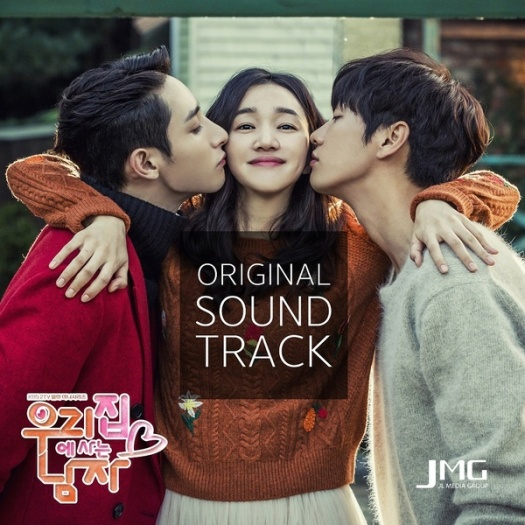 the-man-living-in-our-house-ost