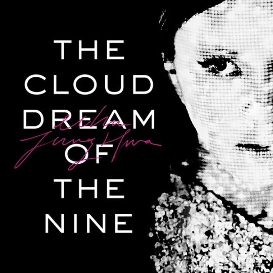 uhm-jung-hwa-the-cloud-dream-of-the-nine.jpeg.jpeg