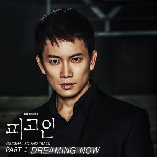 defendant-ost-part-1