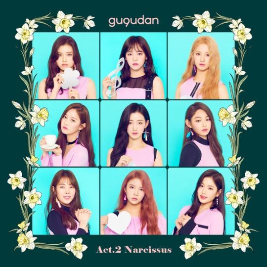 gu9udan-act-2-narcissus