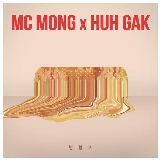 mc-mong-x-huh-gak-bandage