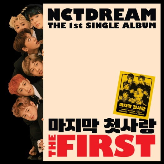 nct-dream-the-first-the-1st-single-album