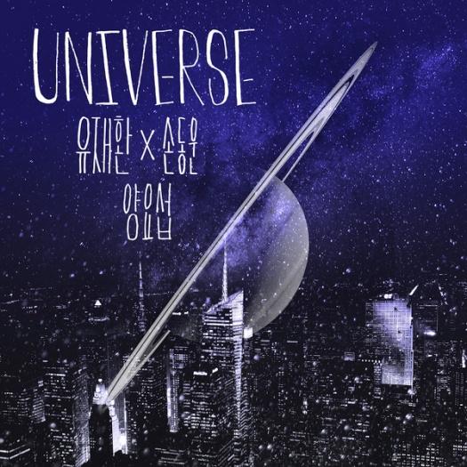 yoo-jae-hwan-x-son-dong-woon-universe