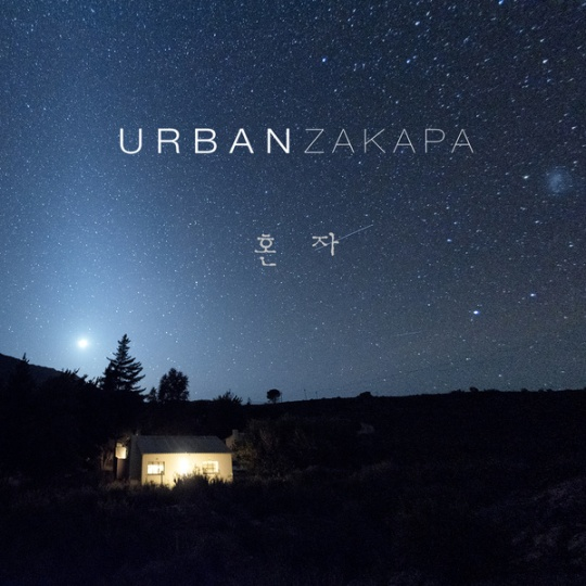urban-zakapa-alone